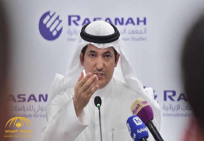 """""""الخليج العربي للدراسات الإيرانية"""" يتحول لمعهد دولي"""