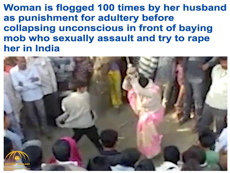 شاهد: هندي يعلق زوجته في شجرة ويجلدها أمام الناس 100 جلدة .. بسبب ما فعلته!