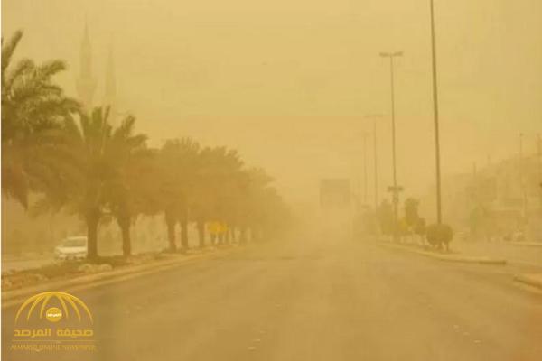 رياح مثيرة للأتربة وانخفاض في الحرارة.. تحذير عاجل من الأرصاد لعدة مناطق في المملكة