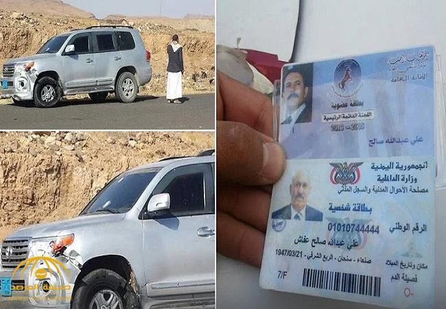 """""""الله لا يسامحكم أنا مصاب"""".. """"شاهد"""" .. كاميرا مراقبة في منزل علي عبد الله صالح تكشف اللحظات الأخيرة قبل إعدامه"""