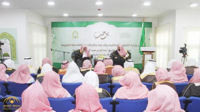"""داعية يطالب """"الشؤون الإسلامية"""" بحماية الدعاة.. و """"آل الشيخ"""":  الوزارة لا تحمي !"""
