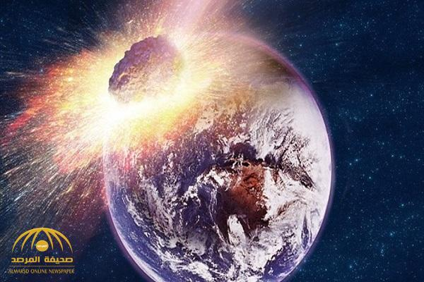 """دراسة علمية: نيزك """"يوم القيامة"""" يهدد بدمار الأرض.. وهذا موعده!"""