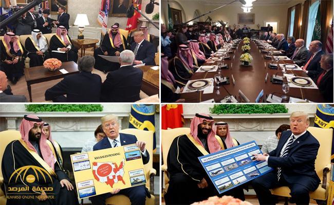 بالصور و الفيديو .. ترامب يقيم مأدبة غداء على شرف ولي العهد ويستعرض صفقات الأسلحة مع المملكة