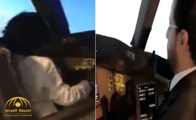 الخطوط السعودية تكشف حقيقة المقطع المتداول لطيار يسلم ابنه قيادة الطائرة