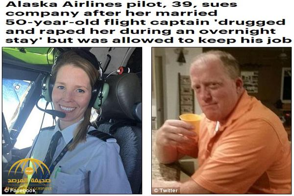 طيار أمريكي يخدر مساعدته ويغتصبها – صور