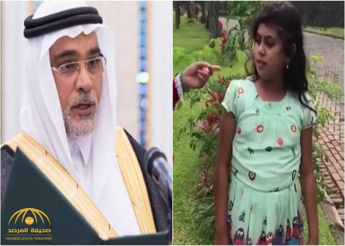 سفير السعودية بإندونيسيا يكشف عن الاجراءات التي سيتم اتخاذها للتأكد من جنسية الطفلة هيفاء