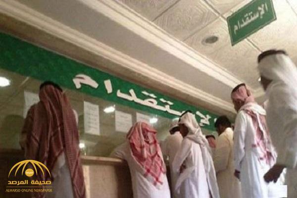 """أبرزها """"القضاء على مشكلة هروب العمالة المنزلية"""".. 5 مزايا لدخول شركات الاستقدام الأجنبية السوق السعودية!"""