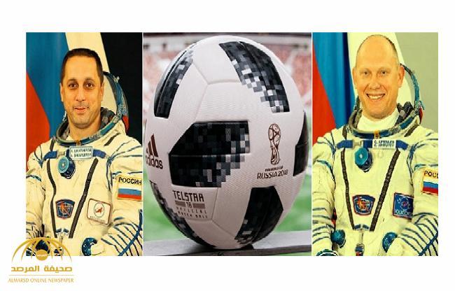 """""""جاءت من الفضاء"""" .. أسرار لا تعرفها عن الكرة التي سيلعب بها المنتخب السعودي أولى مبارياته في المونديال"""