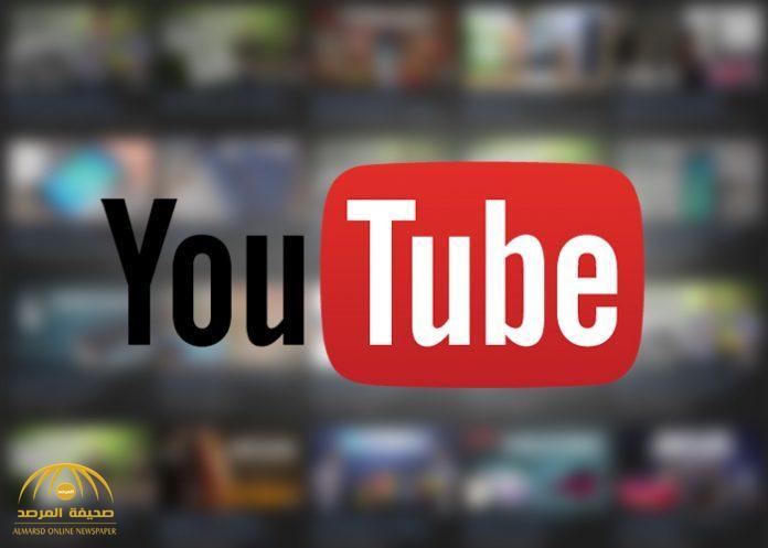 وزارة الإعلام تستدعي عدداً من أصحاب قنوات اليوتيوب للتحقيق معهم