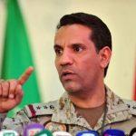 تعرض إحدى مقاتلات التحالف لإطلاق صاروخ دفاع جوي معادي من مطار (صعدة)