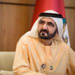 """عرض ساعة """"محمد بن راشد"""" للبيع في مزاد بـ """"دبي"""".. هذه قيمتها-صورة"""