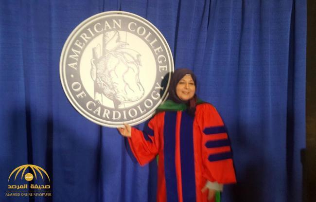 """""""ريما البدر"""" .. أول طبيبة """"سعودية"""" تكرم في الاجتماع السنوي لجمعية القلب الأمريكية- صور"""