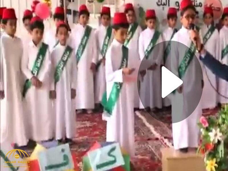 """مدرسة أهلية بـ """"الرياض"""" تلزم طلابها بارتداء """"الطربوش"""".. وأول رد فعل من """"التعليم"""""""
