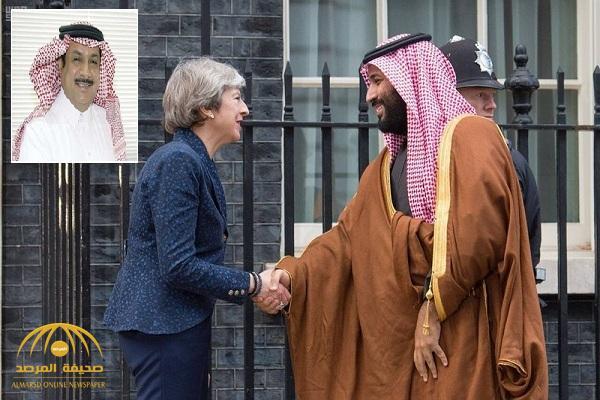 """بعد تأجير المرتزقة في لندن.. """"العوين"""": هكذا فشلت قطر في إفساد زيارة ولي العهد إلى بريطانيا"""