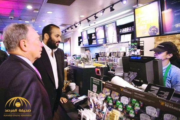"""ماذا قالت النادلة التي قدمت القهوة لـ """" ولي العهد"""" في نيويورك"""