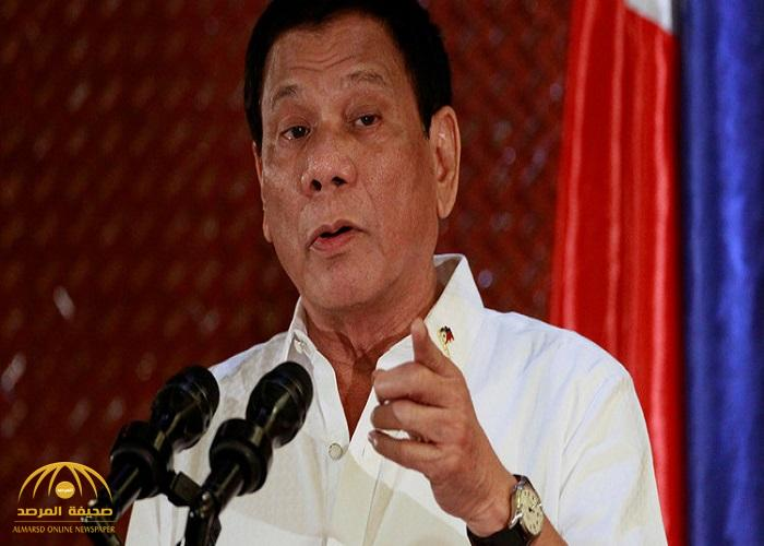 """الرئيس الفلبيني يعلن انسحاب بلاده من """"الجنائية الدولية"""" فورا!"""