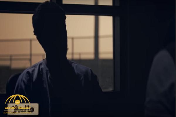 """فيديو.. سجين """"سعودي"""" يروي قصة إدمانه في سن صغير.. وهؤلاء مروجين المخدرات بالمدارس"""