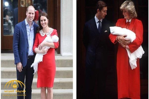 بالصور.. كايت تستحضر إطلالة الأميرة ديانا بعد ولادة طفلها الملكي الثالث!