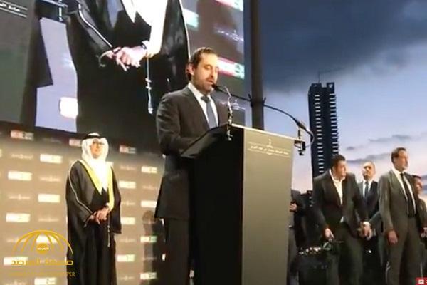 """بالفيديو .. كلمة الرئيس """" سعد الحريري"""" أثناء حفل تدشين جادة الملك سلمان على الواجهة البحرية لمدينة بيروت"""