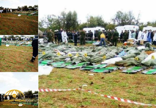 ارتفاع عدد قتلى تحطم طائرة النقل العسكرية الجزائرية إلى 257 شخصاً-فيديو وصور