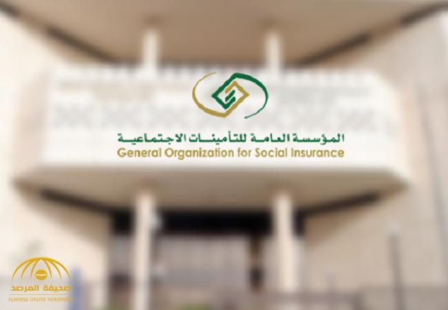 «التأمينات» تحدد موعد إيداع المعاشات.. صرف شهرين خلال رمضان