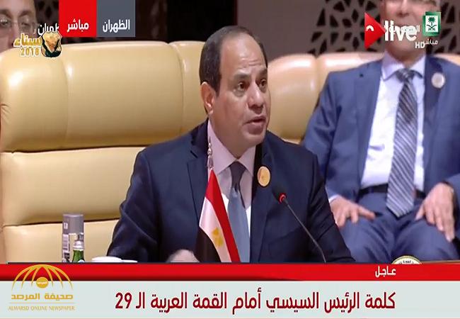 بالفيديو .. الرئيس السيسي: هناك دول عربية تواجه تهديداً وجودياً للمرة الأولى لصالح هذه الكيانات!