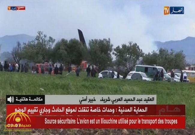 تحطم طائرة عسكرية على متنها أكثر من 200 شخص في الجزائر