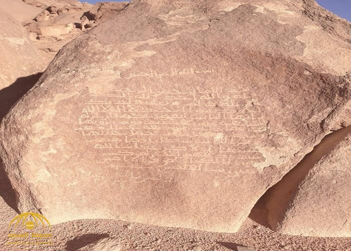 بالصور.. اكتشاف صخور نقش عليها «آيات قرآنية» في عسير