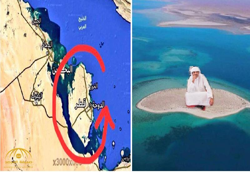 """""""قطر لن تكون جزيرة مستقلة"""".. تفاصيل مشروع قناة سلوى البحرية.. قاعدة عسكرية ومدفن نفايات نووية بالقرب من الحدود"""