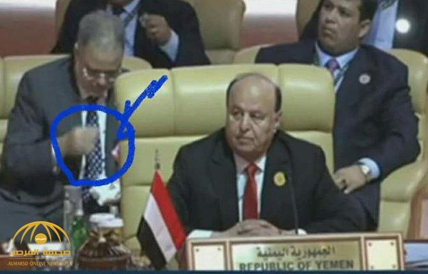 وزير يمني يكشف حقيقة ما تناوله على الهواء خلال القمة العربية