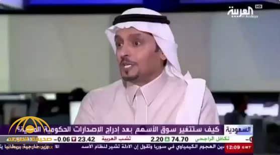 شاهد .. محلل اقتصادي يثير السخرية بعد مبالغته في التحدث بالعربية والإنجليزية بنفس الوقت!