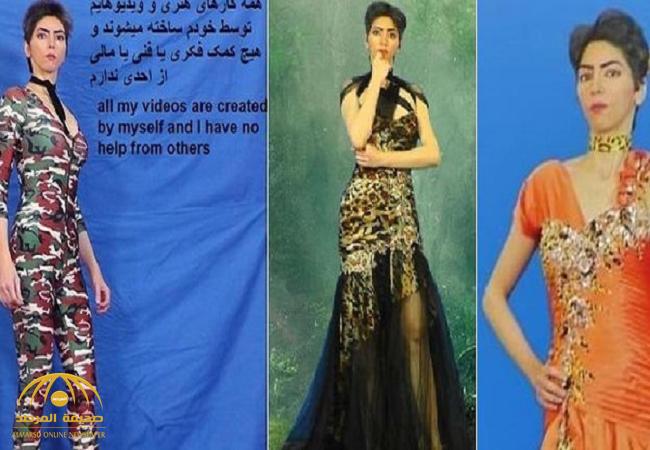 """شاهد .. الإيرانية منفذة الهجوم على مقر """"يوتيوب"""" وهي في وصلة رقص شرقي"""
