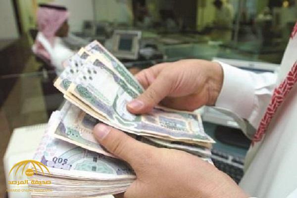 """""""ساما"""": البنوك تلتزم بإعادة جدولة مديونية العميل وفقًا لهذه الحالة!"""