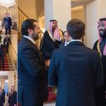 """بالصور.. الرئيس الفرنسي يقيم مأدبة عشاء في قصر الإليزيه لولي العهد بحضور """"الحريري"""""""