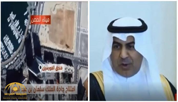 بالفيديو .. سفارة المملكة في لبنان تفتتح جادة الملك سلمان .. وشخصية بالديوان الملكي تحضر الافتتاح
