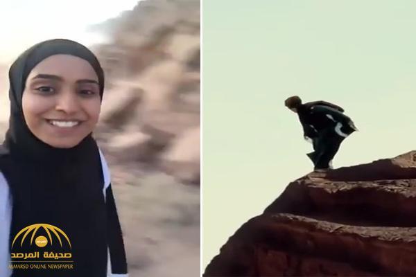 شاهد .. لحظة قفز مغامرة سعودية من أعلى قمة جبل