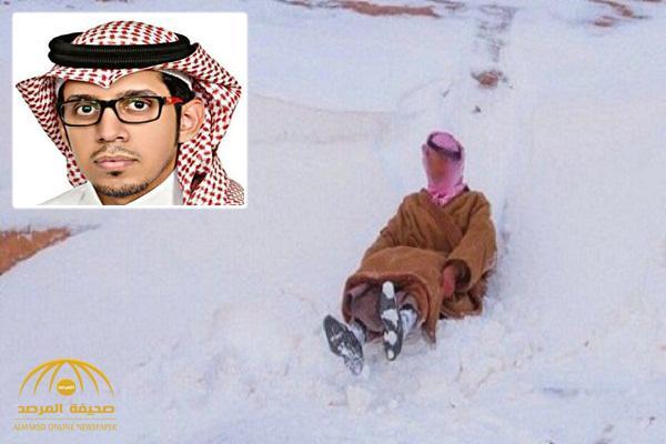 خبير طقس : المملكة ستتحول لثلوج وأمطار بعد 15 عاماً .. ولهذا السبب انتشرت أمراض السرطان بين السعوديين !
