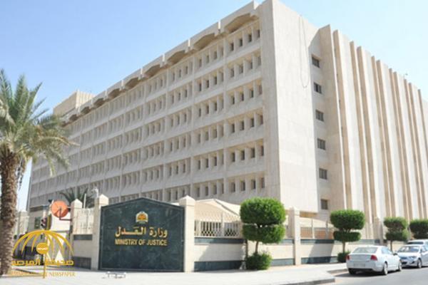 وزارة العدل : تقليص نقل الملكية لأقل من 60 دقيقة و10 أيام للاعتراضات