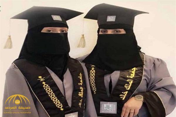 أم تتخرج في نفس اليوم مع ابنتها من جامعة الملك خالد .. وتكشف السبب الذي منعها من إكمال دراستها