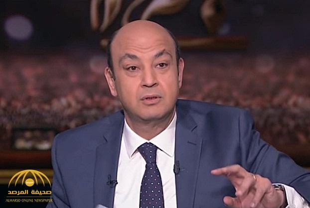 بالفيديو .. عمرو أديب يسخر مما فعلته قناة الجزيرة بعد إسقاط طائرة الدرون في حي الخزامى بالرياض