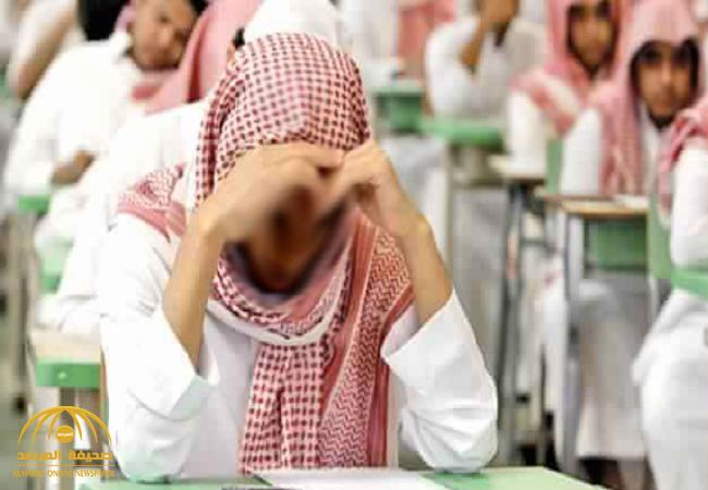 """كاتبة سعودية: """"وش يسوون في المدرسة""""!"""