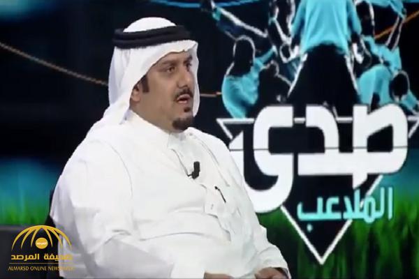 بالفيديو.. نواف بن سعد يخرج عن صمته ويكشف حقيقة إجباره على الاستقالة من رئاسة الهلال!