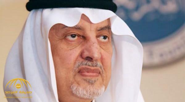 مصادر تكشف حقيقة وفاة أمير مكة  الأمير «خالد الفيصل»