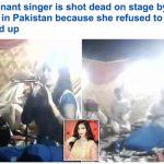 بالفيديو : مقتل مغنية باكستانية أثناء حفل غنائي بعد رفضها الرقص مع شخص مخمور
