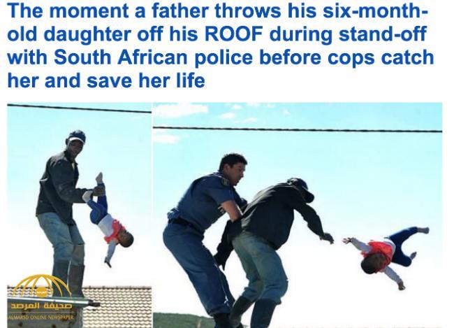 شاهد : أفريقي يرمي طفلته الرضيعة من أعلى سطح منزله !