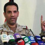 التحالف يكشف الأماكن المدنية التي استهدفها الحوثيون بالصاروخ الباليستي  اليوم .. وهذا ما حدث داخل إحدى المزارع بسبب «الشظايا»