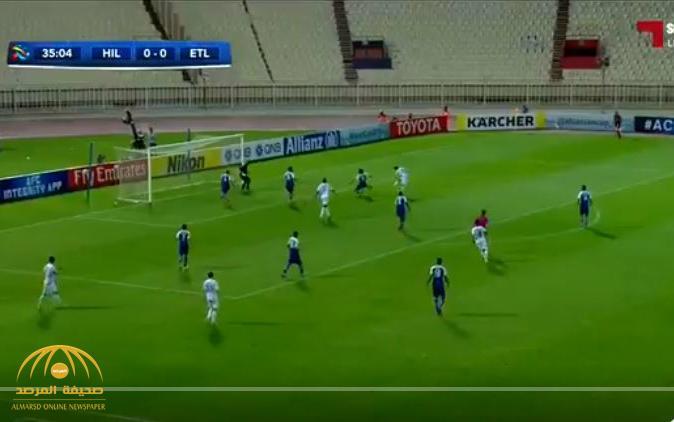 بالفيديو : الهلال يودع البطولة الآسيوية بعد هزيمته من استقلال طهران بهدف دون مقابل