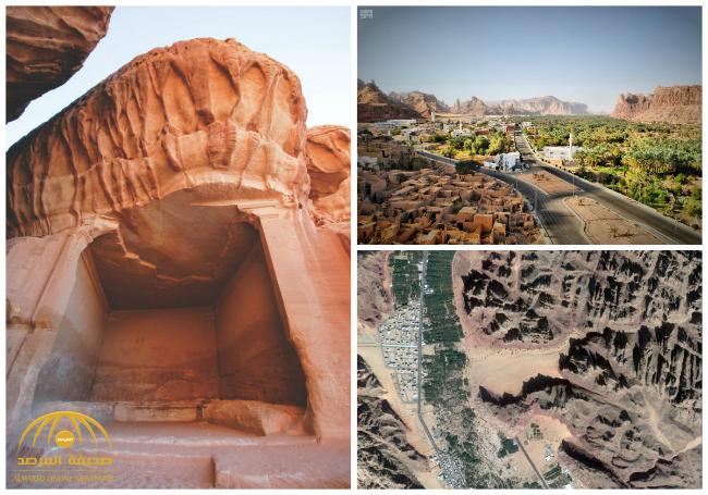 """بالصور : تعرف على منطقة """"العُلا"""" التاريخية .. وكم تبعد عن المدينة .. وبماذا عرفت قبل الإسلام؟"""