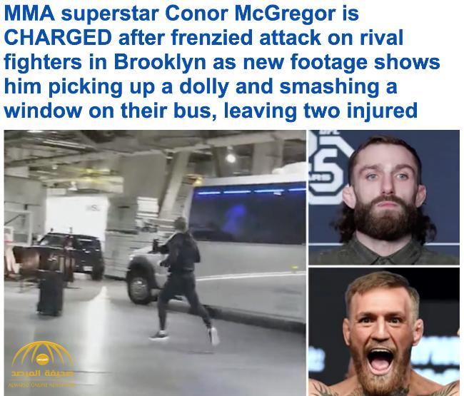 """شاهد : المصارع """"كونور ماكجريجور"""" يحطم حافلة تحمل مصارعيين بالكرسي بعد مؤتمر صحفي في بروكلين"""