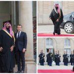 بالصور و الفيديو : ولي العهد يصل إلى قصر الإليزيه والرئيس الفرنسي في استقباله